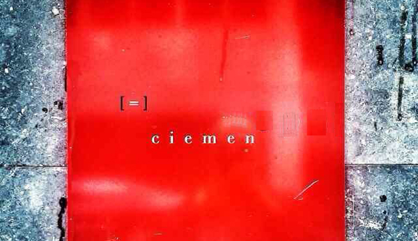 CIEMEN at a glance